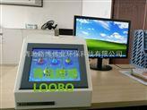 LB-T100型TOC測試儀 總有機碳測定儀 報價 型號 路博