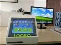 LB-T100型TOC测试仪 总有机碳测定仪 报价 型号 路博