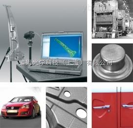 薄板成形网格应变测量分析系统
