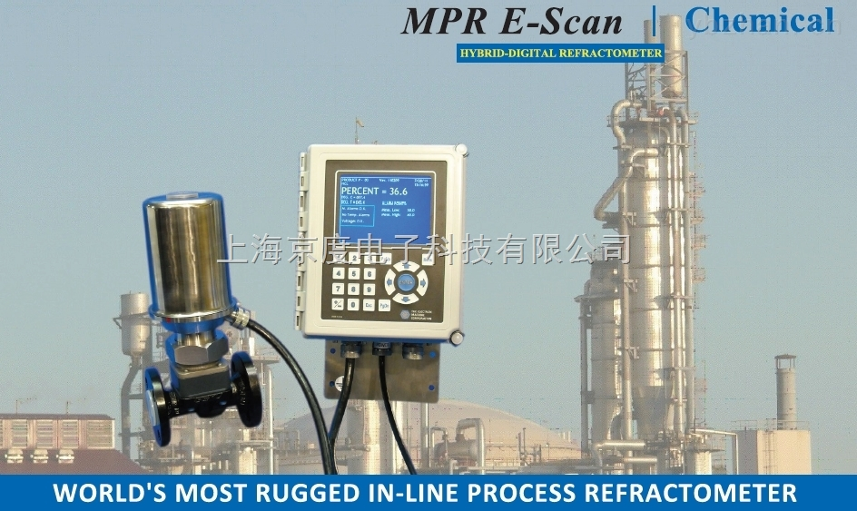 MPR E-Scan在线硫酸浓度仪