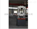 鋼材專用液壓式萬能材料試驗機