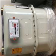重慶山城G10工業膜式燃氣表