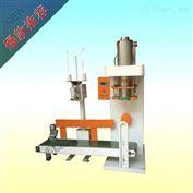 ZH-DCS粉剂自动包装机