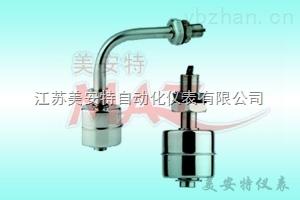 MAT-3001、3002-不銹鋼側裝浮球液位開關批發價格