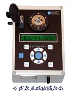 DSA E-Scan数显糖度仪