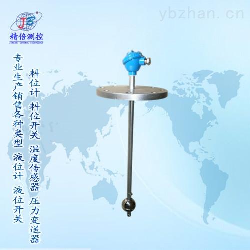 杆式浮球液位计价格