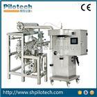 YC-015A实验型有机溶剂喷雾干燥机