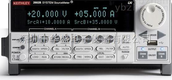 回收吉时利Keithley 2602B 数字源表收购二手仪器