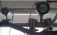 4-10液體智能渦輪流量計