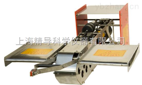 德国ADM公司Bio-Fish拖曳式多参数剖面仪/起伏式拖体系统/多参数测量系统