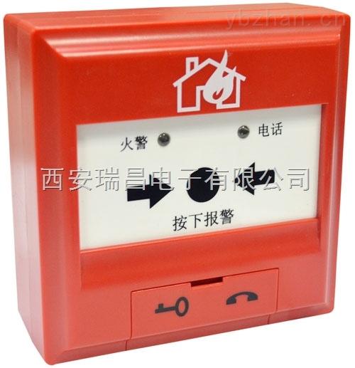 咸阳泰和安消防工程,tx3140型手动火灾报警按钮