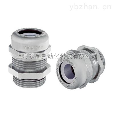 缆普Skintop防爆金属电缆接头(Skintop ATEX cable gland)