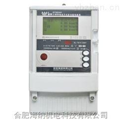 DTSD341-9A9B9CDSSD331/DTSD341-9A 9B 9C三相基波/谐波表