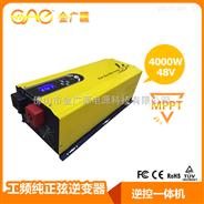 GSI 4000W 48V 工频纯正弦波 逆控一体机 内置MPPT太阳能充电控制器
