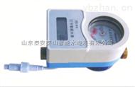 青县无源光电直读式水表