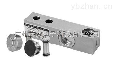 SBS-1.5t称重传感器