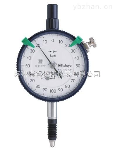 日本三丰防水型指针式千分表2109SB-70