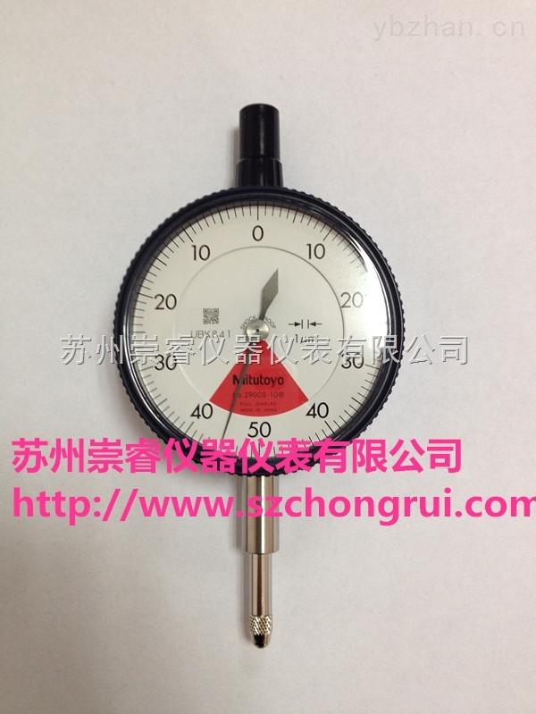 供应日本三丰Mitutoyo指针式千分表2900SB-10