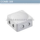 德国Wiska电气接线盒(COMBI 108,COMBI 308)