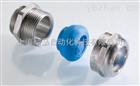 Pflitsch不锈钢防爆电缆接头blueglobe  Ex-e II cable gland
