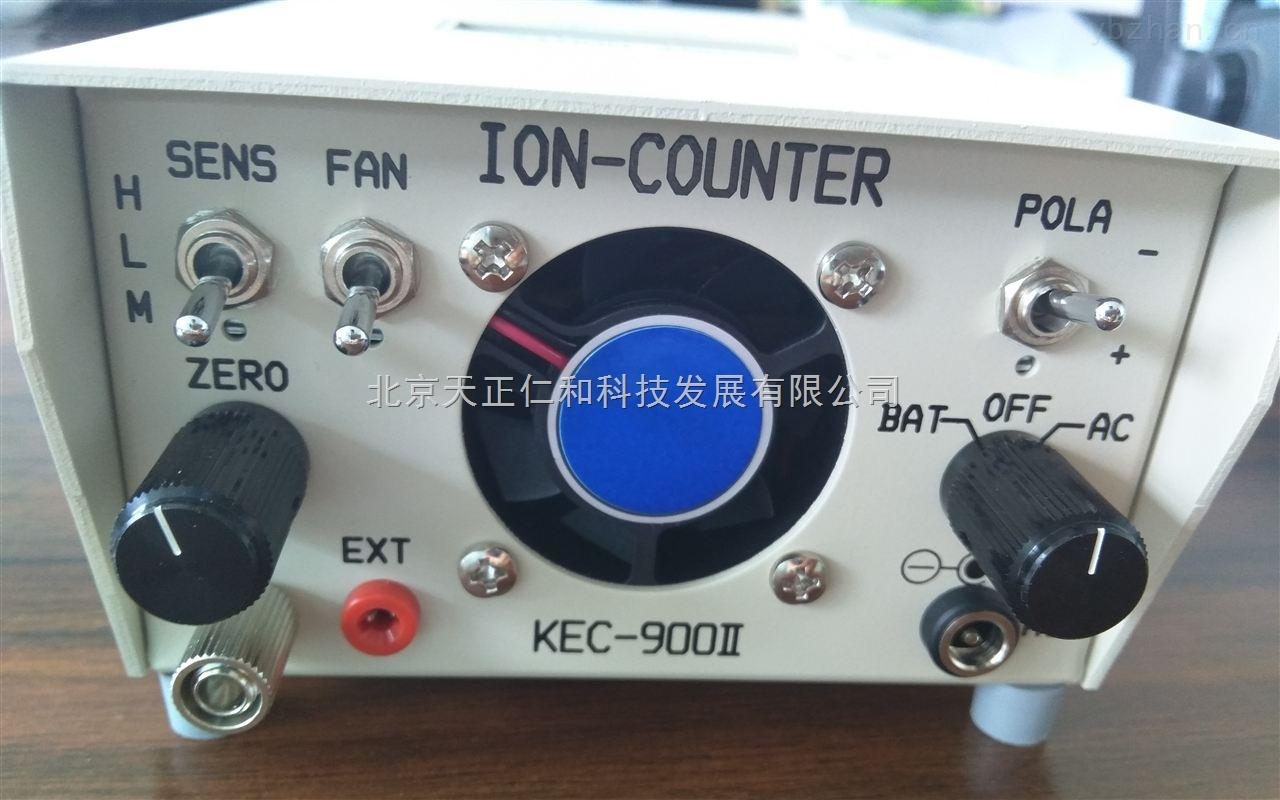 日本原装进口便携式KEC900II型-空气负离子检测仪