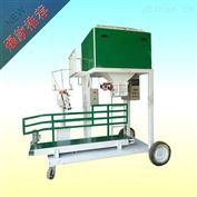 ZH-DCS-50化肥电子包装秤