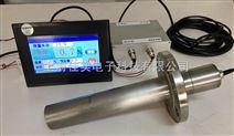 插入式微波在线水分测定仪
