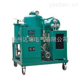 环保真空滤油机