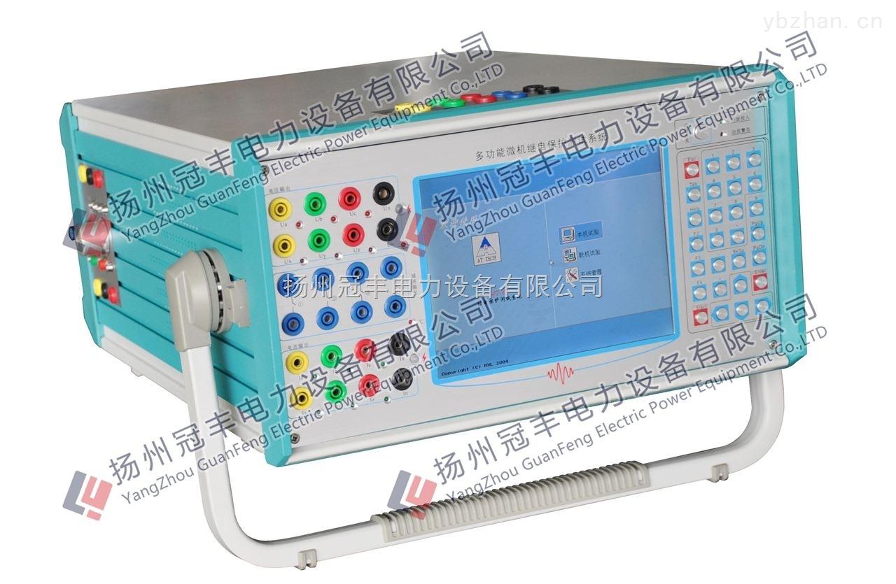 智能繼電保護測試儀
