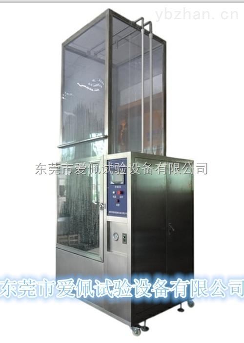 光電產品,淋雨試驗箱/擺管淋雨試驗箱