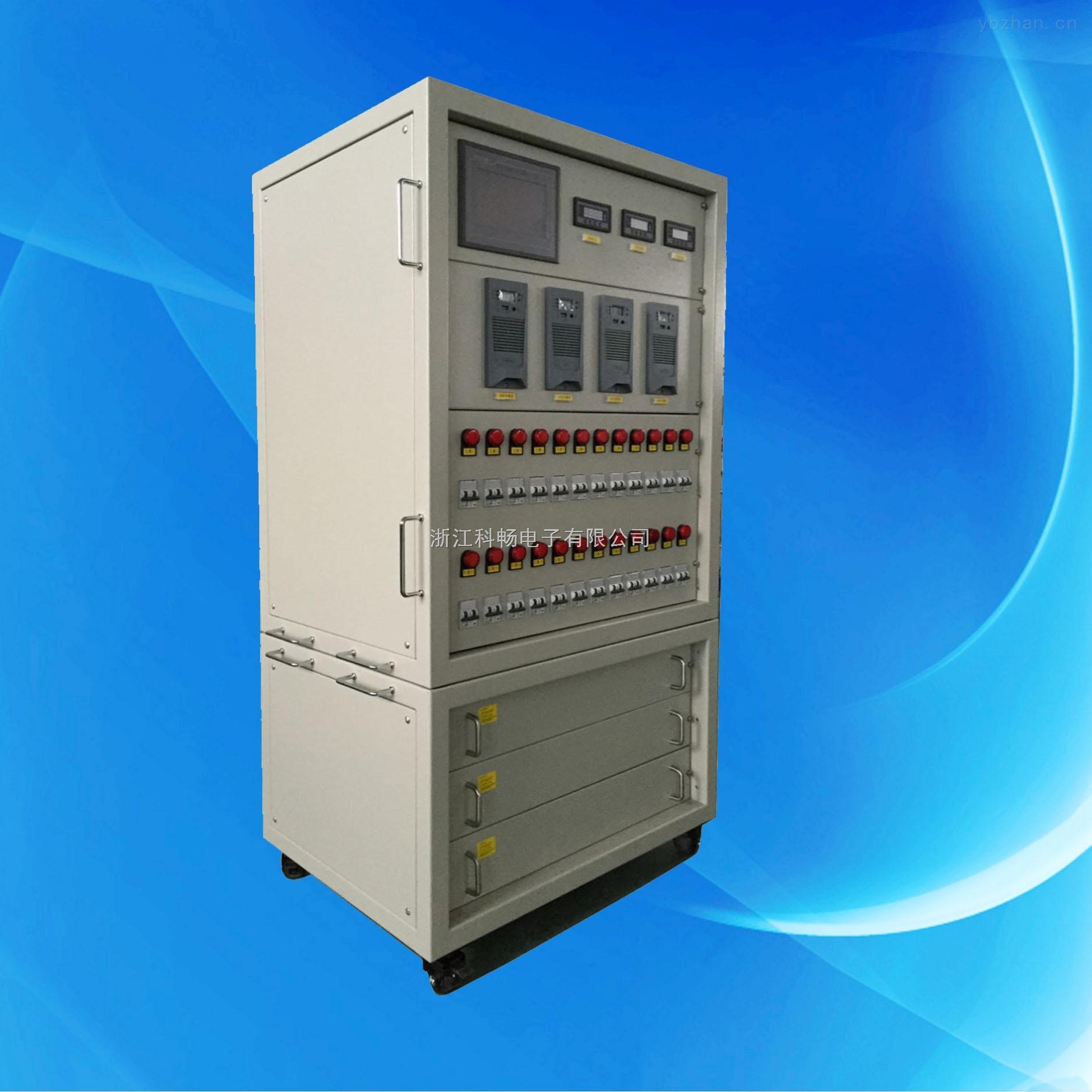 KC-GF充电柜