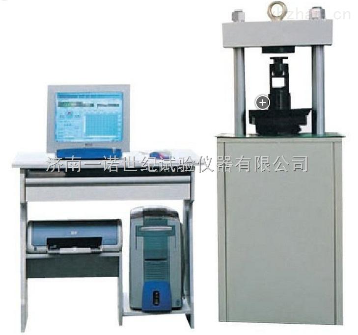 水泥发泡楼板压力测试仪生产厂家