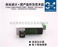 THB-U直流电压转换器信号隔离器变送器