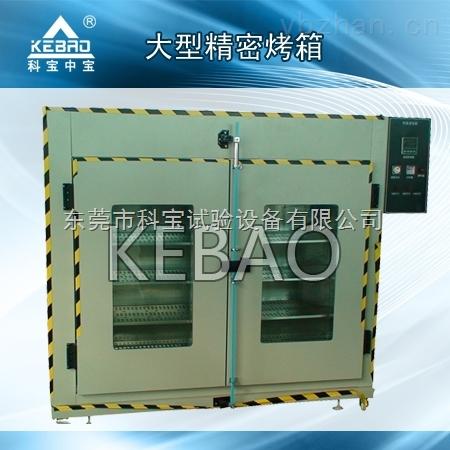 武汉科宝精密烤箱(环境温度测试设备)