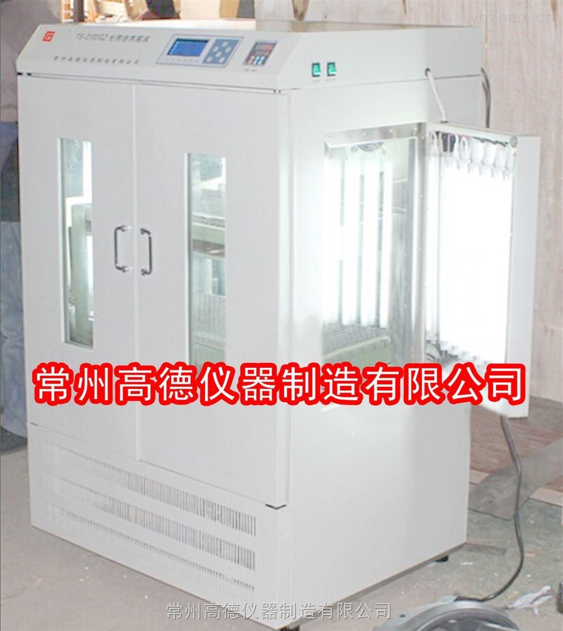 ZQLY-380B-气浴光照振荡培养箱