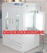 ZQLY-380A气浴光照振荡培养箱