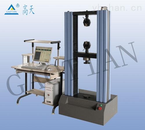 高天生产液晶电子拉力试验机
