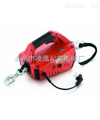 便携式牵引葫芦|小型手拿式电动葫芦