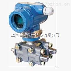 YJ3051-廠家專供3051電容式差壓變送器
