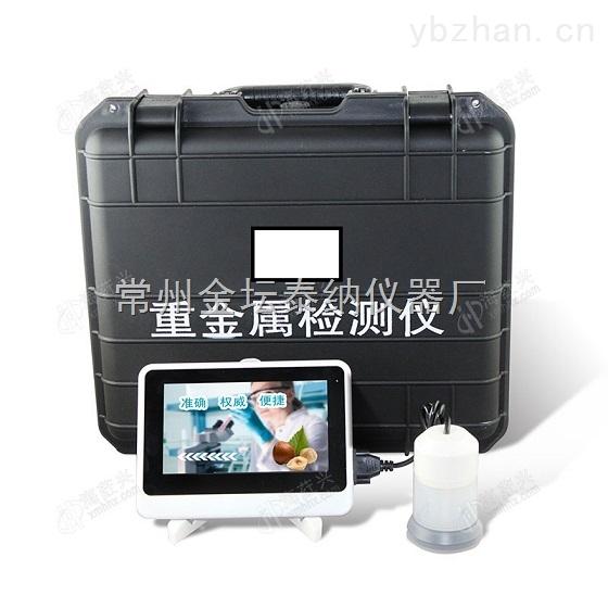 便携式水质重金属检测仪特点