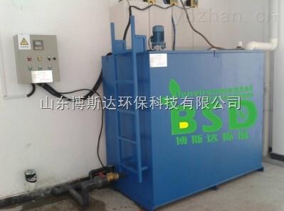 北京水分析实验室废水综合处理设备新闻图库