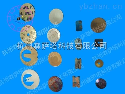 双金属片 金属复合材料 质量保证 批发定制 厂家直销