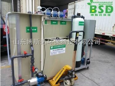 濮阳理化检验实验室污水处理设备新闻图片