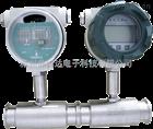 LWGY卫生型涡轮流量计