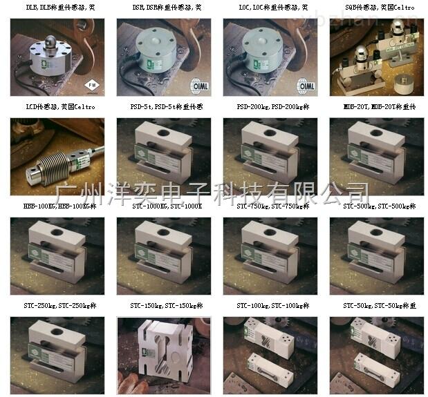 MBB-150lb美国世铨称重传感器