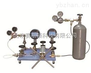 SD210-北京赛斯顿手动压力源:减压器检定台