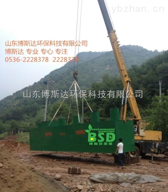 徐州粉条厂废水处理设备最近新闻