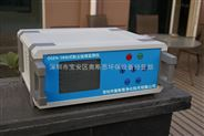 便攜式微OSEN-5B粉塵測量儀