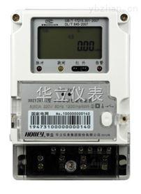 单相远程费控智能电能表DDZY285-Z厂家