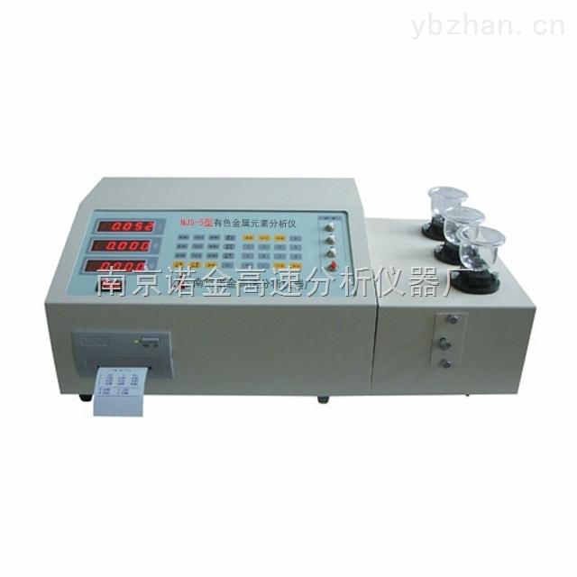 NJS-5型-微机多元素分析仪